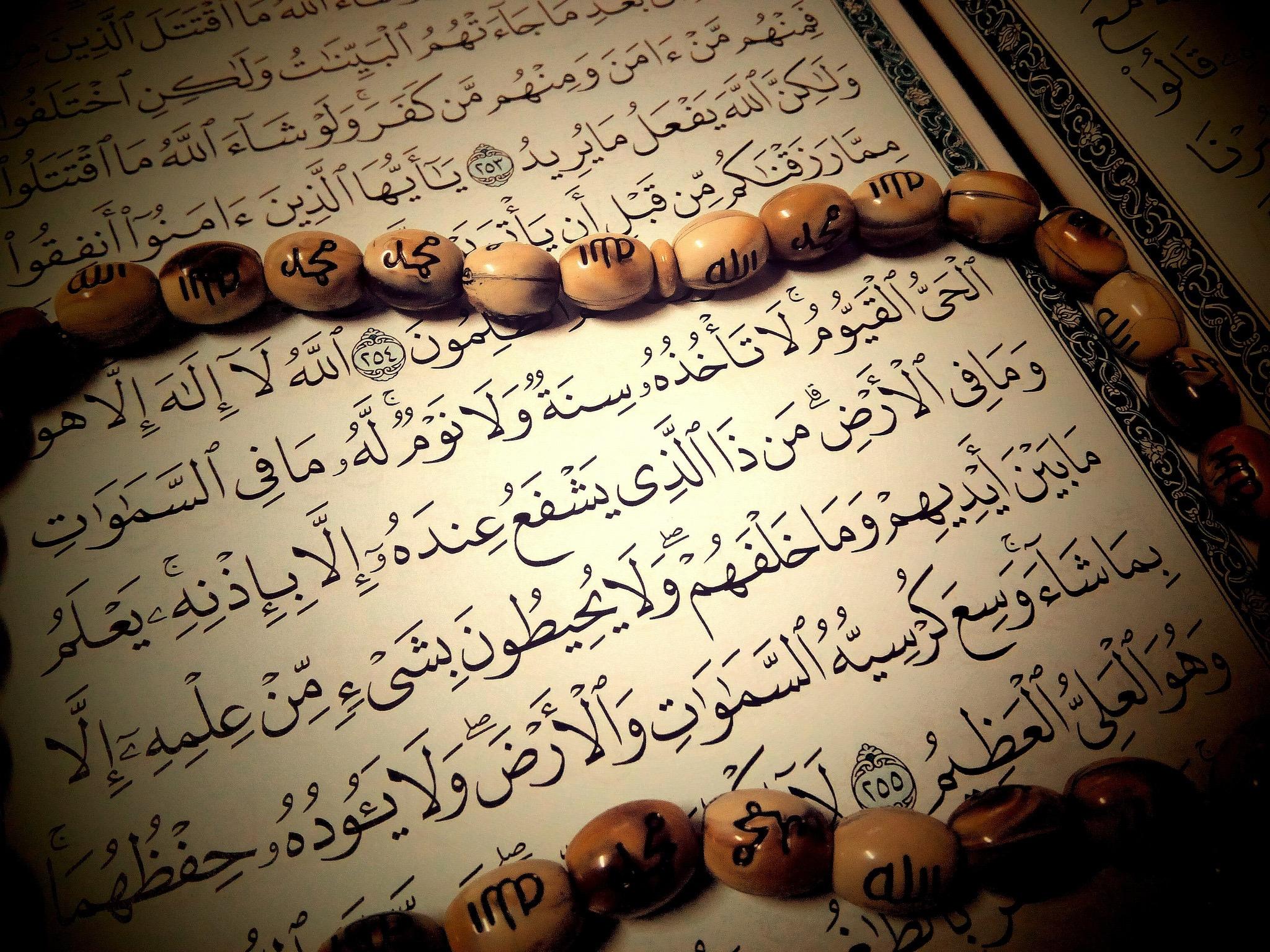 تفسير حلم قراءة سورة الكهف بصوت جميل